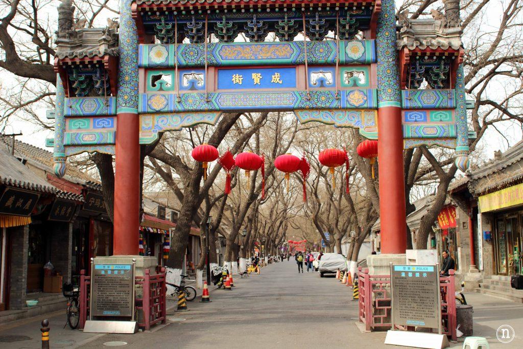Entrada al Templo de Confucio