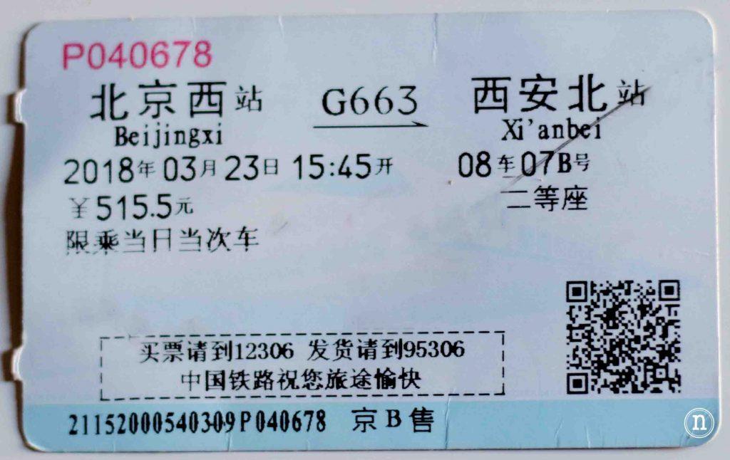 billete de pekin a xian