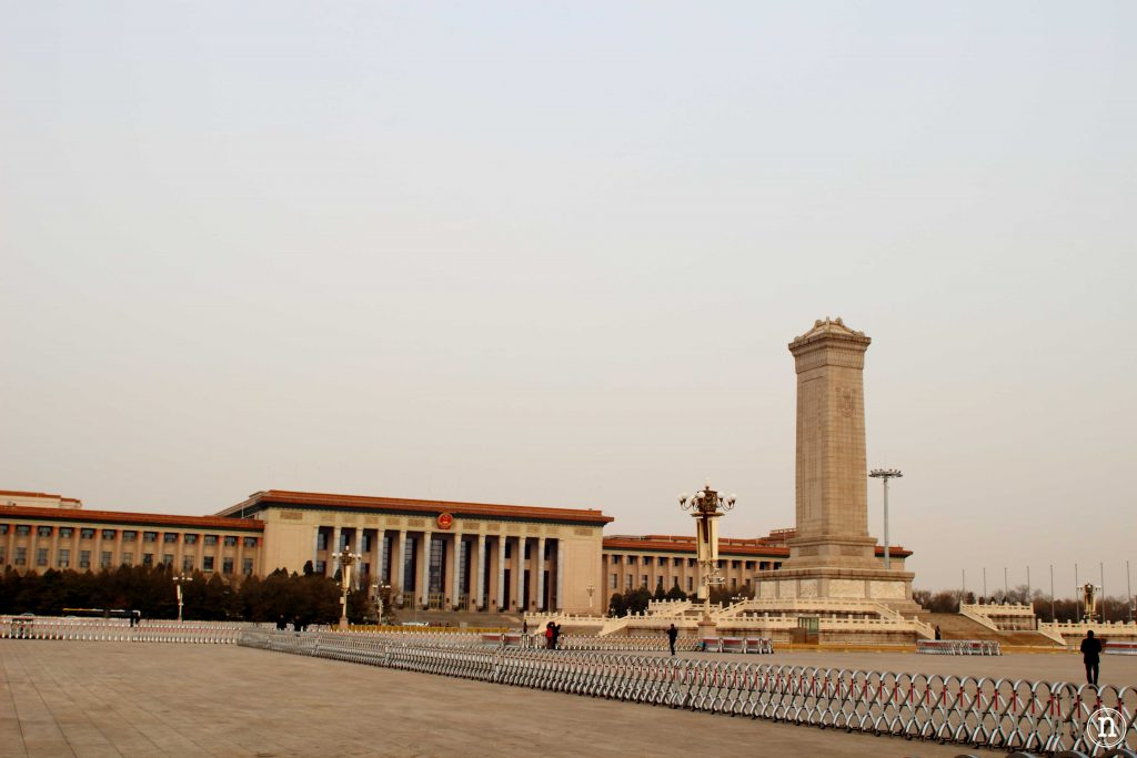 Plaza de Tiananmén